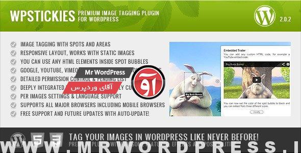 wpstickies-premium-image-tagging-plugin