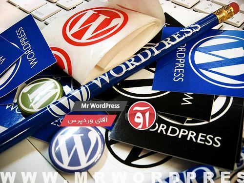 WordPress-guide-for-beginners
