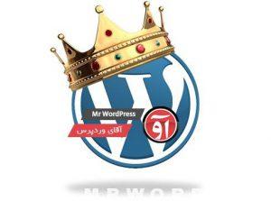 king-wordpress