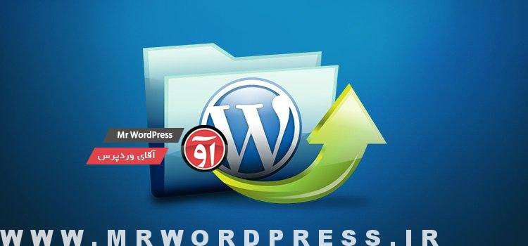 ultimate-roundup-wordpress-tutorials-wpexplorer1