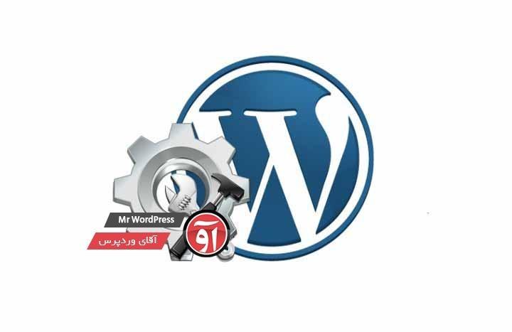 wordpress-general-settings