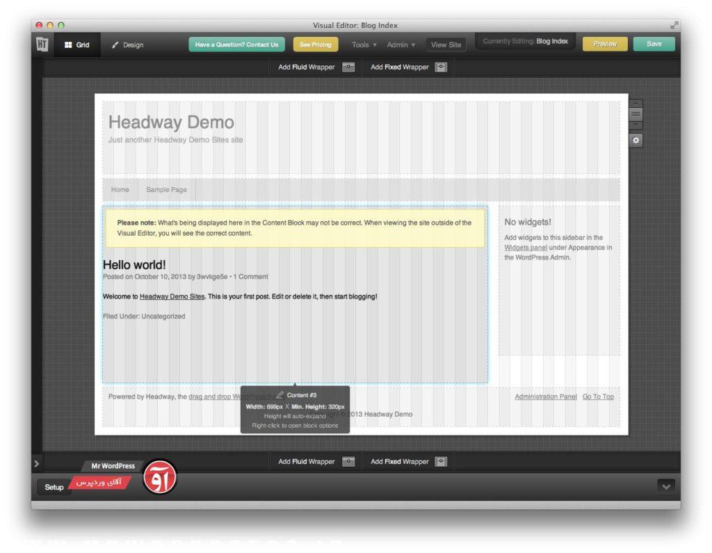headway-theme-framework