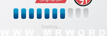 افزونه Loading Screen