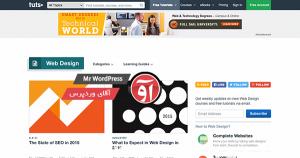 10 سایت برتر برای ساخت سایت وردپرس