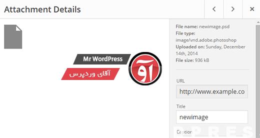 filetype-uploaded