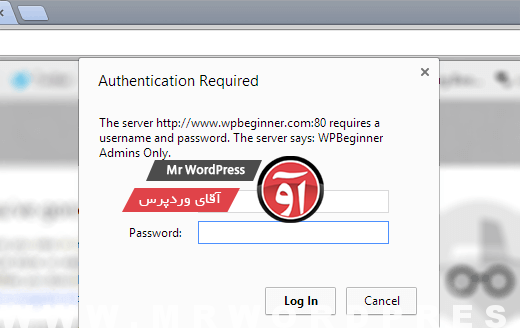 password-protect-admin