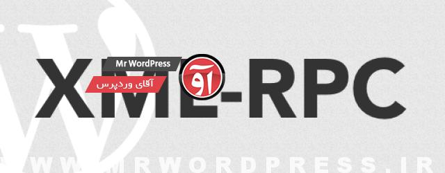 wordpress-xml-rpc-640x2501