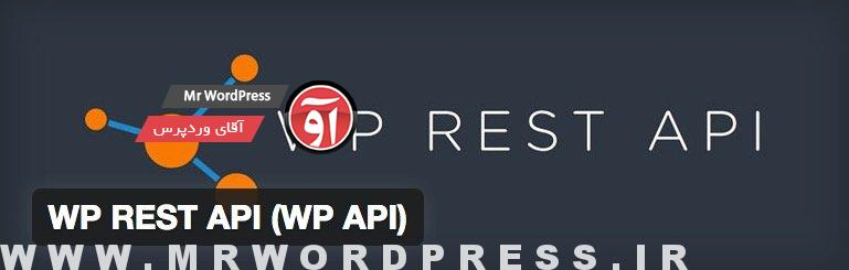 wp-rest-api