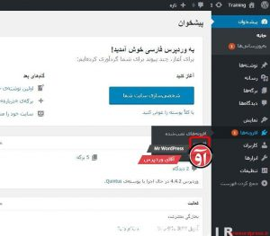 افزونه ی Easy Digital Downloads
