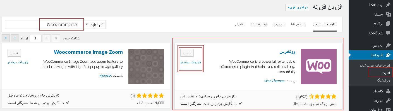 گرفتن اسکرین شات به طور خودکار از سایت با Browser Shots