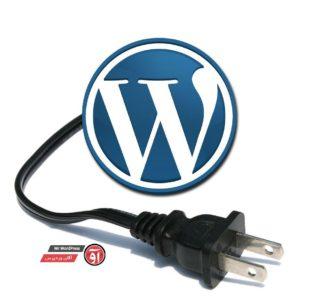 WP-plugin