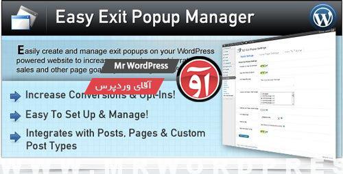 Read more about the article افزونه مدیریت تبلیغات پاپ آپ در هنگام خروج