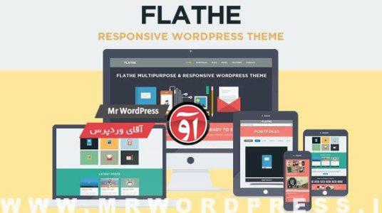 Read more about the article دانلود قالب فلت وردپرس FLATHE