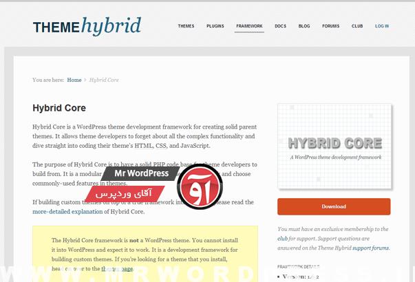 قالب خام و فریمورک وردپرس HYBRID CORE