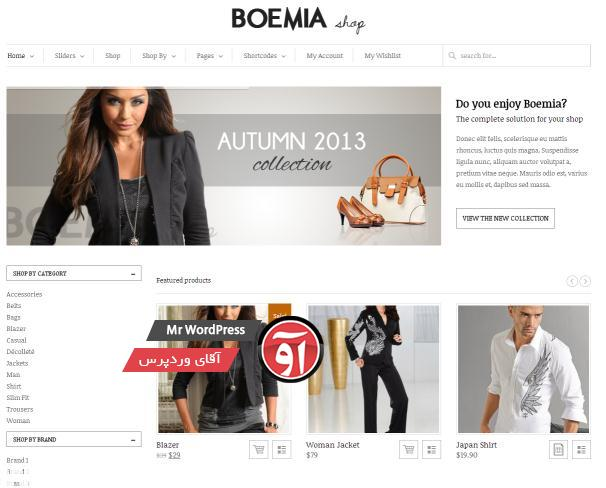 Boemia-The-Best-WordPress-Ecommerce-Theme