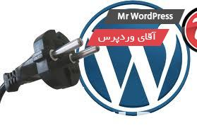 plugins-for-wordpress
