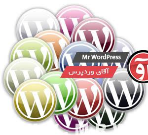 wordpress-in-colors