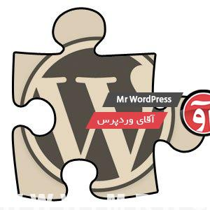 wordpress-puzzle