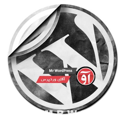 اضافه کردن پشتیبانی از آپلود فایل SVG برای وبلاگ وردپرس شما