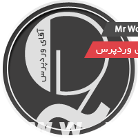 You are currently viewing دانلود وردپرس فارسی 3.9.1 توسعه یافته آقای وردپرس