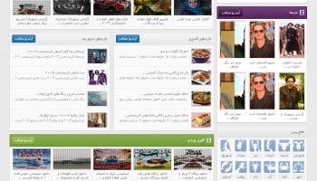 دانلود قالب وردپرس ایران پرتال قالب مجله و سرگرمی