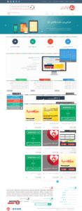 قالب نمونه کار و طراحی وب وردپرس ( قالب قبلی پرن وب )