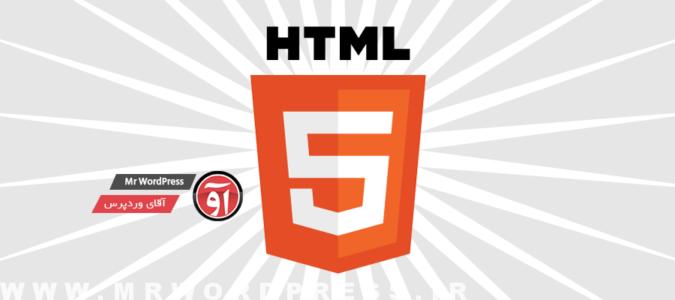 Read more about the article Video.js- ویدئو پلیر HTML5 برای وردپرس