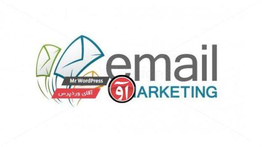 Read more about the article 4 افزونه وردپرسی برای ایجاد خبرنامه