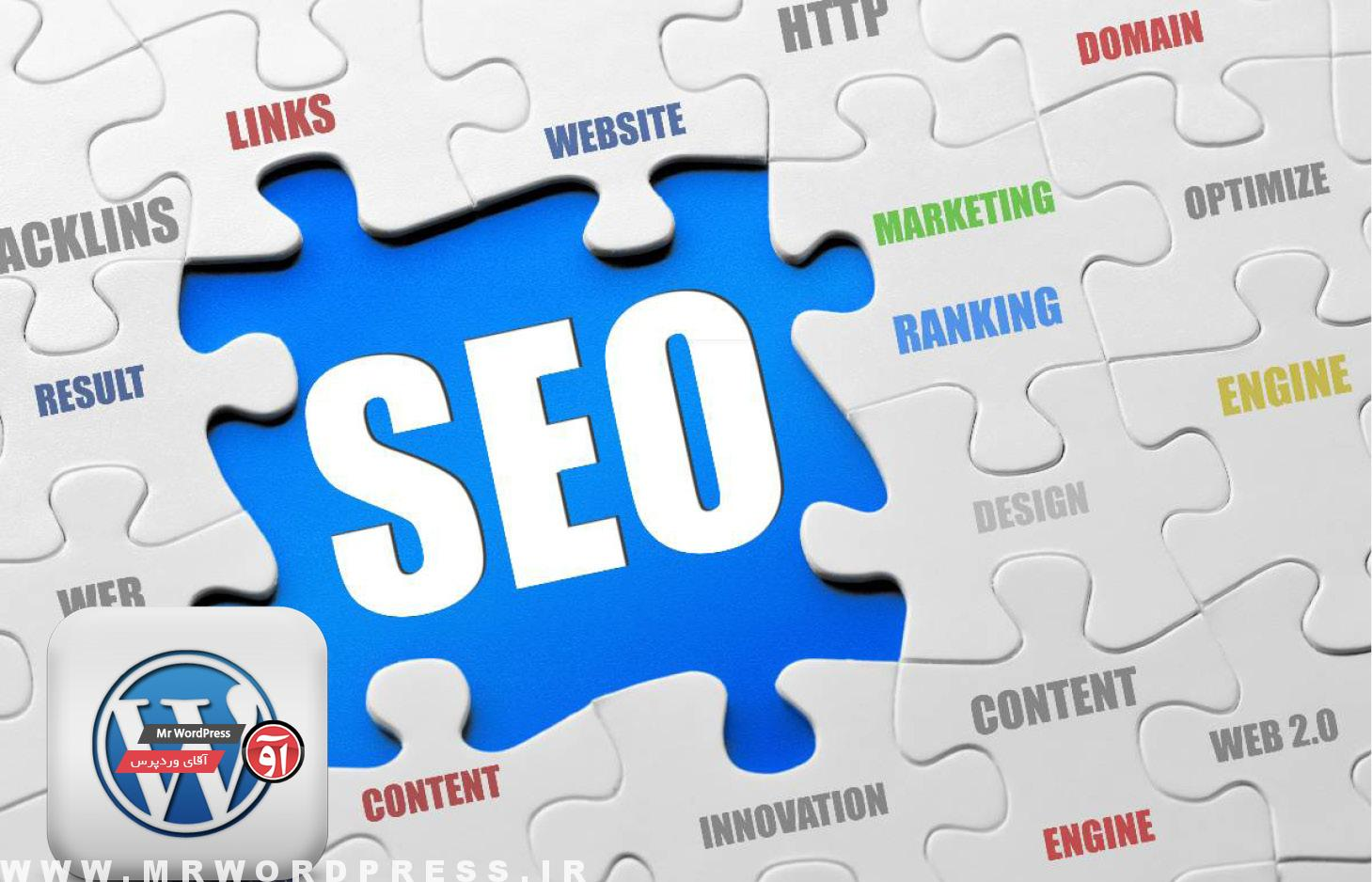 wordpress-seo-