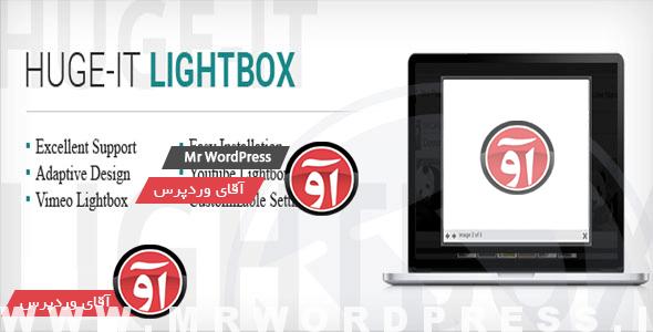 افزونه ایجاد گالری تصاویر با Lightbox